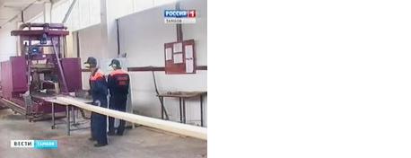 Открытие цеха по переработке древесины