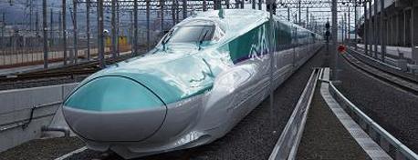 Высокоскоростные поезда с подшипниками NSK