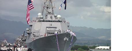 Timken заключил большой контракт на поставку редукторов Philadelphia Gear для ВМС США