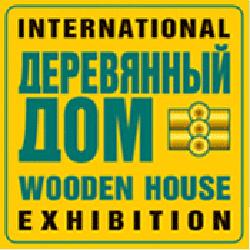 Выставка «Деревянный дом» (март)
