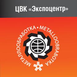 МЕТАЛЛООБРАБОТКА-2016 (май)
