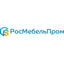 РосМебельПром-2016 (май)