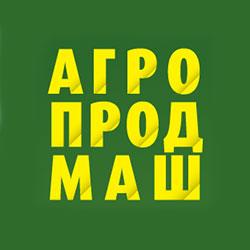 АГРОПРОДМАШ-2016 (октябрь)